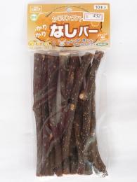 nasi-bar