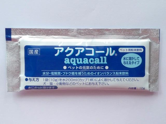 aquac