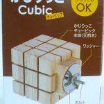 kaji-cube
